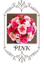 ピンク色のブーケを集めました