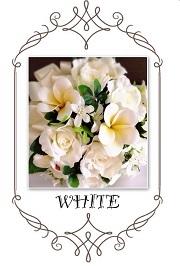 白色ブーーケ