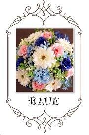 青色の造花で作ったウエディングブーケ