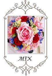 ミックス色の造花で作ったウエディングブーケ