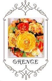 オレンジ色の造花で作ったウエディングブーケ